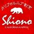 カリフォルニア割烹 Shionoのロゴ