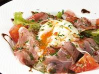 こだわり赤卵の温玉と生ハムサラダ