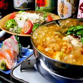 鉄板焼き もつ鍋 めだか 福山のおすすめ料理3