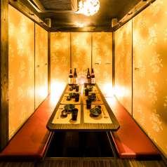 個室肉居酒屋 蔵もん 水道橋店の特集写真