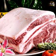 厳選されたお肉を使用
