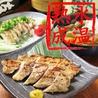 うまみや上戸 中野店のおすすめポイント1