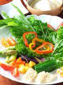 サラマンジェ Salle a manger 角屋のおすすめ料理2