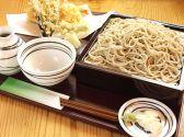 武蔵境増田屋 蕎麦処ささいのおすすめ料理3