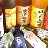 とりのすけ 町田店のおすすめ料理2