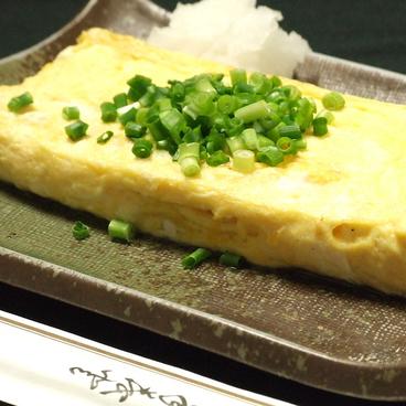 花より団子 向ヶ丘店のおすすめ料理1