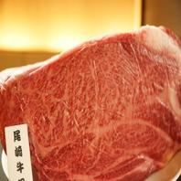 【感】のお肉は尾崎牛&宮崎牛を使用。