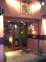 すてーき 一麿 KAZUMAROの写真