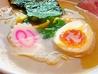 麺屋 橋亭のおすすめポイント1