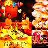 GALLEY 広島のおすすめポイント1