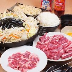 炭火焼肉 肉蔵 相模原店のコース写真