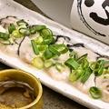 料理メニュー写真【焼きもの】 広島県産牡蠣バター焼き