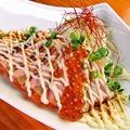 料理メニュー写真とろサーモンの炙り 醤油マヨ