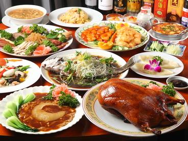龍華園 幡ヶ谷のおすすめ料理1