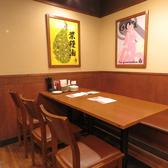 レイアウトが調整可能なテーブル席は様々なシーンに大活躍★
