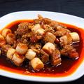 料理メニュー写真【夏限定メニュー】冷製鶏肉とねぎの四川ソースかけ