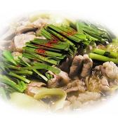源輝家のおすすめ料理2