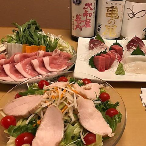 ◆飲み放題 時間無制限◆お刺身盛り&豚しゃぶ、鯛の塩釜焼など全8品 5500円(税込)
