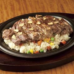 神田グリル むさし村山イオンモール店のおすすめ料理3