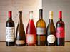 肉とワイン 158のおすすめポイント2