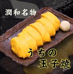 隠れ家 潤和 Junwa 熊本のおすすめ料理1