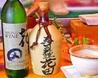 寿し料理 花田 石和温泉のおすすめポイント3