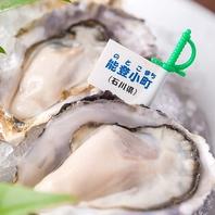 本日の生牡蛎※新橋店では時期により価格が変わります