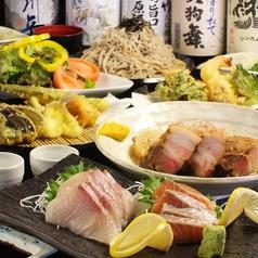 天ぷら 鐵 てつのおすすめ料理1