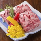黒毛和牛 焼肉食べ放題 牛丸 GYUMARU 新橋本店のおすすめ料理3
