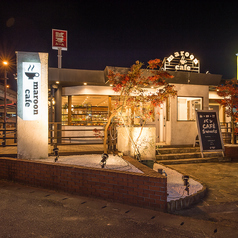 marooncafeの特集写真