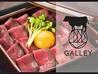 GALLEY ガレー 広島のおすすめポイント2