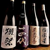5000円以上のコースで豪華日本酒12種以上!!
