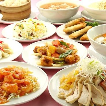 蓮香園 新館のおすすめ料理1