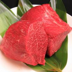 黒毛和牛 赤身ステーキ