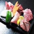 焼肉 匠屋 姫路のおすすめ料理1