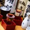 肉寿司 うるる 紺屋町店のおすすめポイント3
