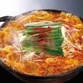 オリジナル味噌と赤唐辛子の甘辛スープは0~10段階まで辛さが選べる!辛いものが苦手な方、子供でも安心◎