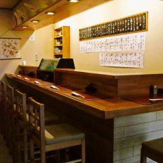 喜久寿司のおすすめポイント1