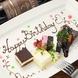 誕生日・記念日のサプライズパーティーもvegettaで!
