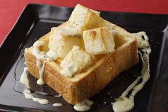 エルカーサクリームトースト ~ブルーチーズ~