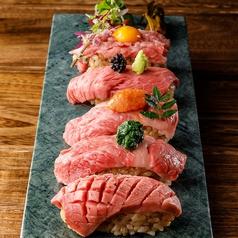 名物 寿司5種盛り