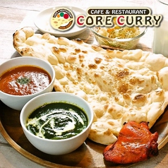 CORE CURRY 那覇市コープあっぷるタウン店の写真