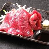 餃子家龍 並木通り店のおすすめ料理3