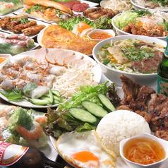ベトナムレストラン KIM HUE キムフェの写真
