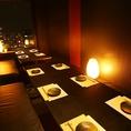 プライベート宴会やコンパに最適☆33階から夜景と落ち着いた雰囲気の店内で花美咲をお楽しみください!美味しい和食がたくさん食べられるコースをご用意いたしております♪貸切利用、パーティー利用などなど様々なシーンでご利用いただけます【梅田/和食/居酒屋/夜景/宴会/個室/大人数/女子会/記念日/誕生日/デート】