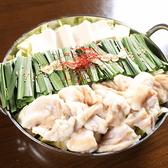 和風カフェ ダイニング 有り処のおすすめ料理2