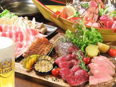 豪快肉盛&選べるメイン3時間飲み放題コースが人気!宴会最大70名,各種宴会,お食事会に!
