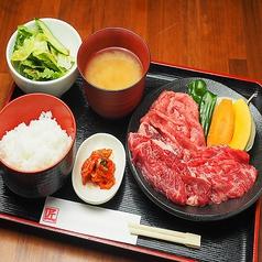 焼肉 匠屋 姫路の特集写真