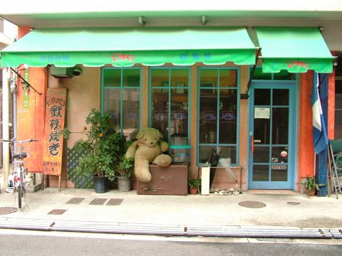 ロペズ 広島