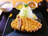 ありが豚のおすすめ料理2